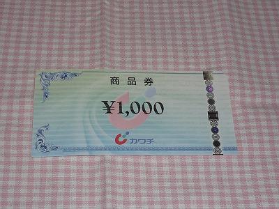 P1150140.jpg