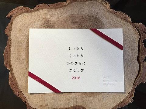 2016014.jpg