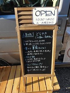 20151221050.jpg