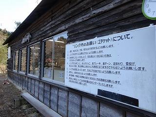 20160107030.jpg