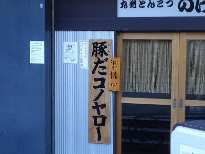 20160227002.jpg