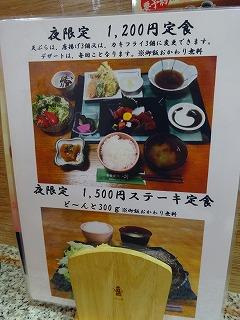 20160307053.jpg