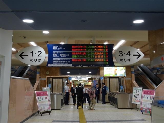 宮崎駅コンコース