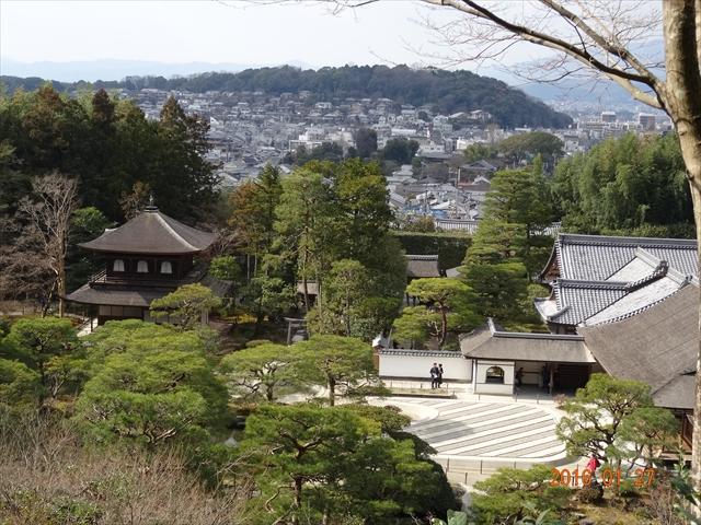 銀閣寺~高台から~