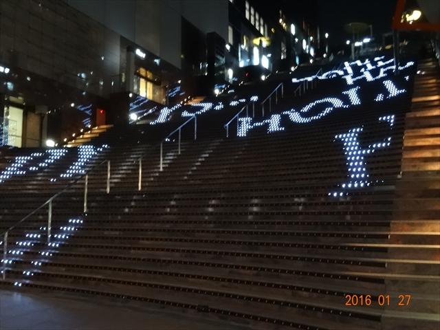 京都伊勢丹 大階段