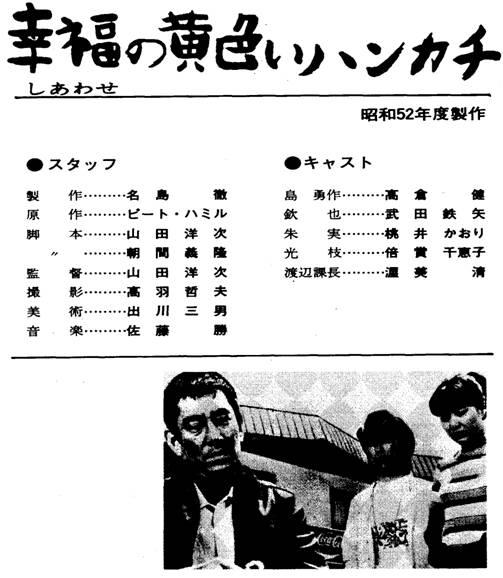 hankachi6.jpg