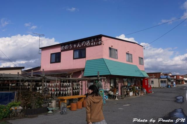 fuka1511-0028s.jpg