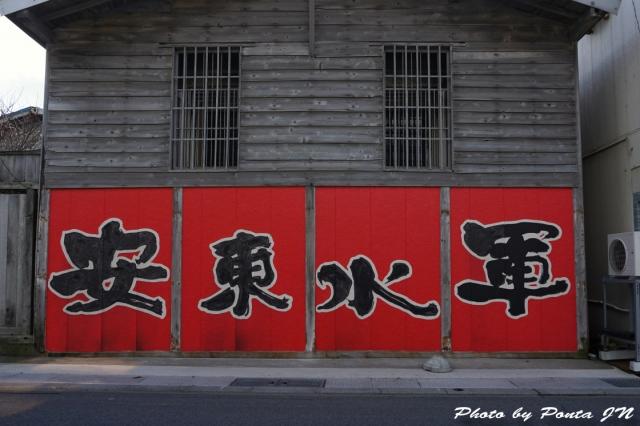 fuka1511-0035.jpg
