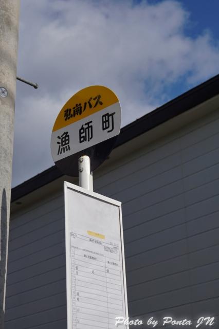 fuka1511-0036.jpg