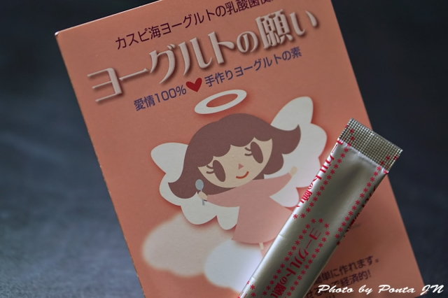 yoguruto16-0001.jpg
