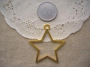 カラワク:大きな星G