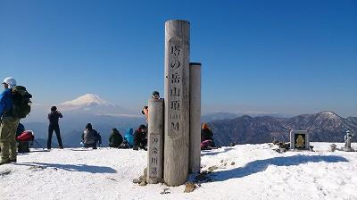 160211丹沢 (7)