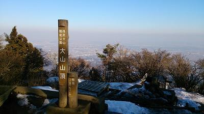 160211丹沢 (11)