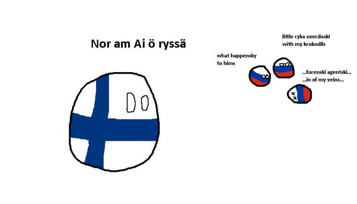 スウェーデンでもないし、ロシアでもない (3)