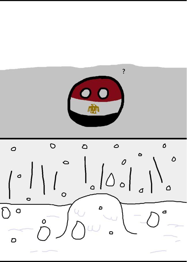 エジプトに雪が降ったよ (2)