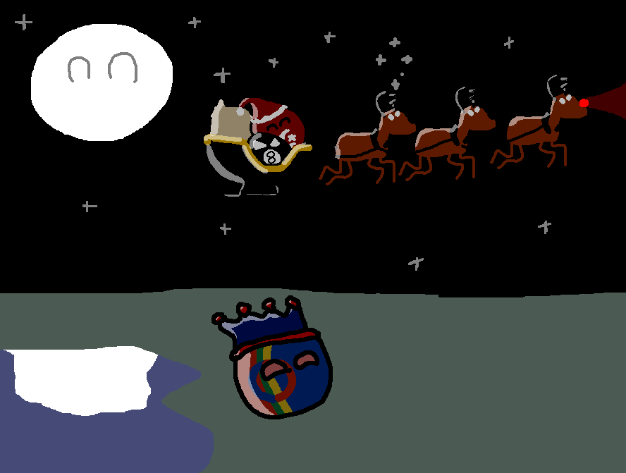 神秘の大地 (1)