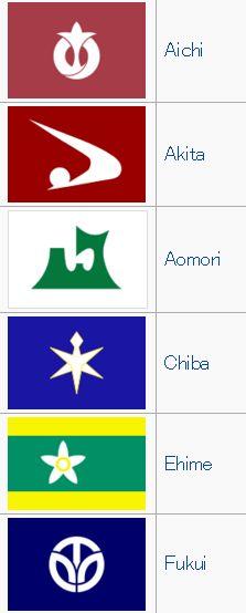 日本がキリスト教を嫌う理由 (7)