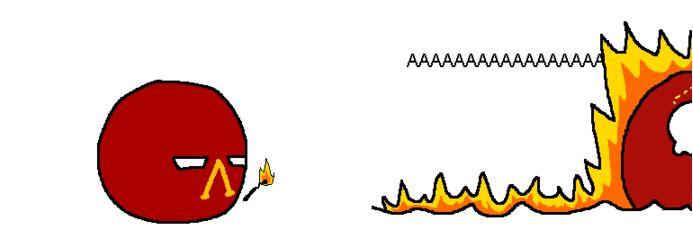 ギリシャは火だよ (3)