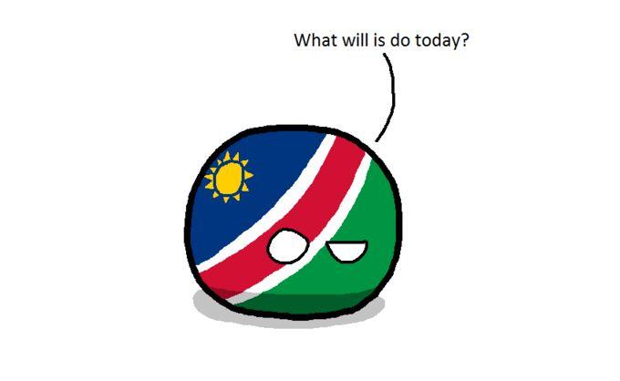 ナミビアの無為な冒険 (1)