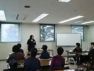 菊間色で感情講座