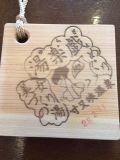 shizuoka5.jpg