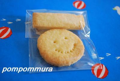 スマイルクッキー1