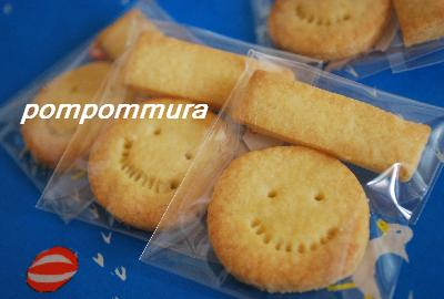 スマイルクッキー2