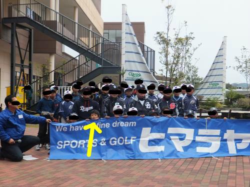 snap_poohsandaisukiyo_2015121112358.jpg