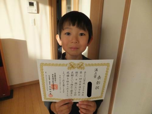 snap_poohsandaisukiyo_2015123172318.jpg