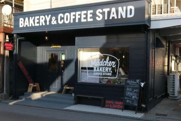 メッチェン ベーカリー&コーヒースタンド