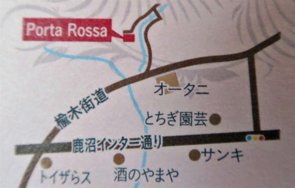 オステリア ポルタロッサ
