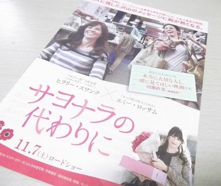 2015-11-13-1.jpg