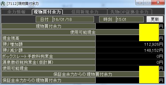 2016118.jpg
