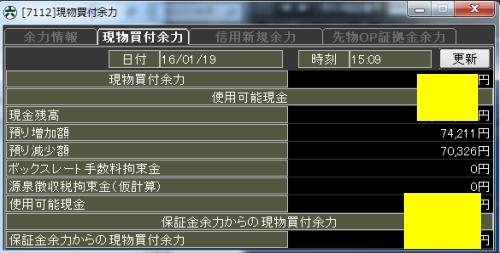 2016119.jpg