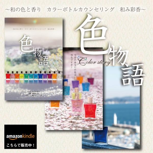 nagomiayakaPR01_03 のコピー