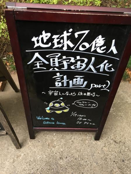 20160117_01.jpg
