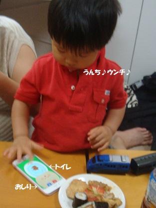 DSC05949 - コピー