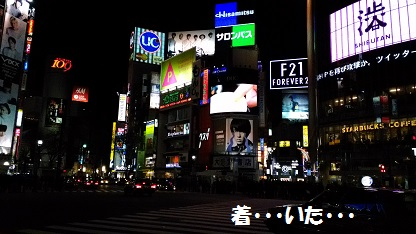 P_20160123_222814.jpg