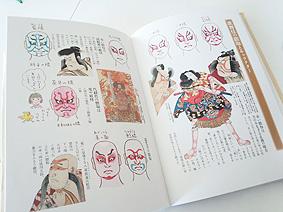 和のいろ歌舞伎20151218