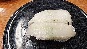 柳カレイ20160208