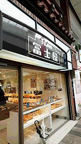 冨士屋入口20160223