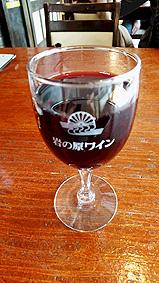 ワイン20160302