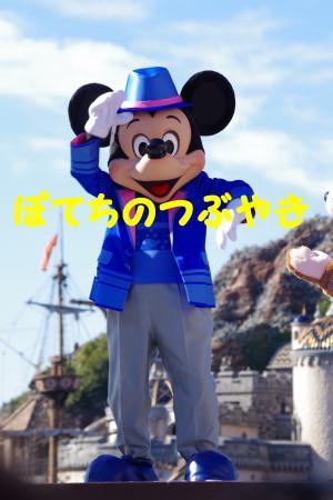 20160114 sea (1)