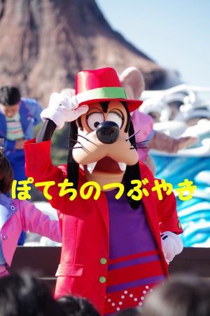 20160114 sea (2)
