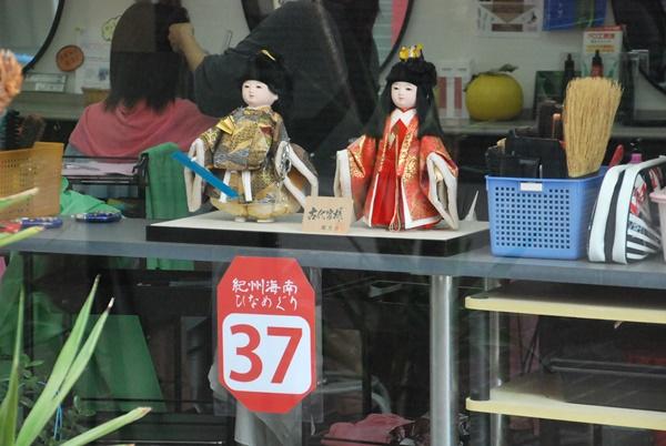 美容院のお人形