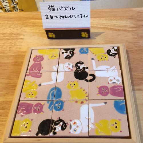 hajimemashite_201601241627.jpg