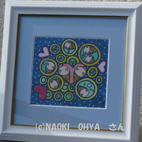 ohya_20160207.jpg