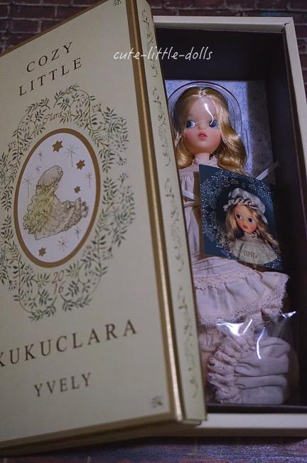 KukuClara DSC08304_Fotor