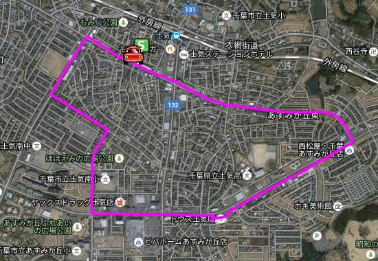 小型GPS発信機移動経路