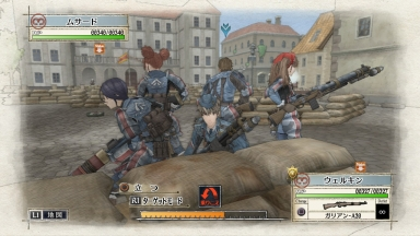 1452255473-valkyria-chronicles-remaster-5.jpg